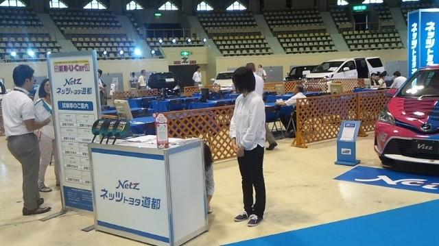 140906 102916 新車・中古車フェア♪【イベントのお仕事】