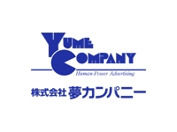 152575 logo 通訳 兼 販売スタッフ募集!札幌駅至近大型家電量販店docomoスタッフ
