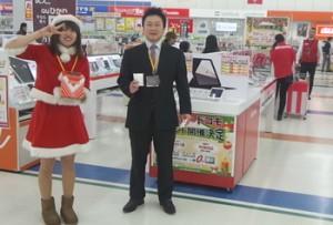 161223 141659 300x203 メリークリスマス♪【キャンペーンのお仕事】