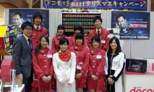 20111211 095526 300x180 【キャンペーン】イオン釧路店ドコモクリスマスキャンペーン