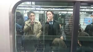 7095c8927b74e6f2a974dd0128bddd77 300x169 東京出張♪【その他】