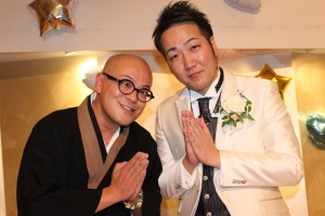 IMG 9119 300x199 祝♪吉本英介結婚!!【その他】