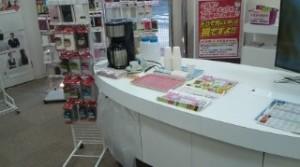 160319 123507 300x167 サンプリング&コーヒー試飲会♪【イベントのお仕事】