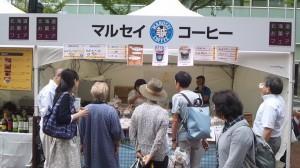 160624 123957 300x168 北海道お菓子フェア♪【イベント】