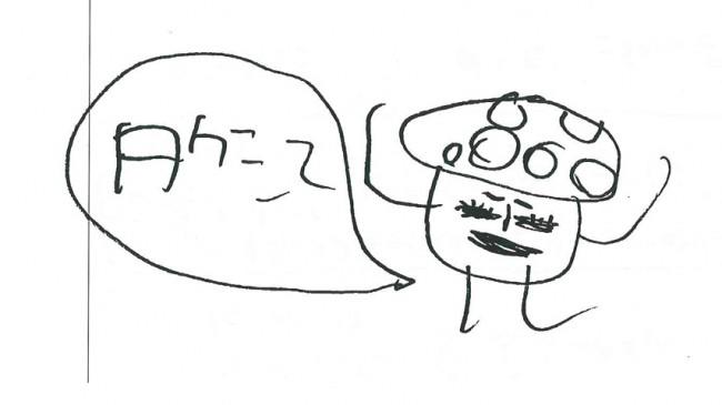 musumedake 650x365 某夢カンスタッフの作品